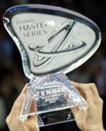 trofeji